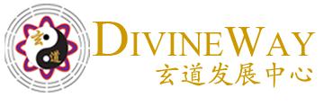 Divineway