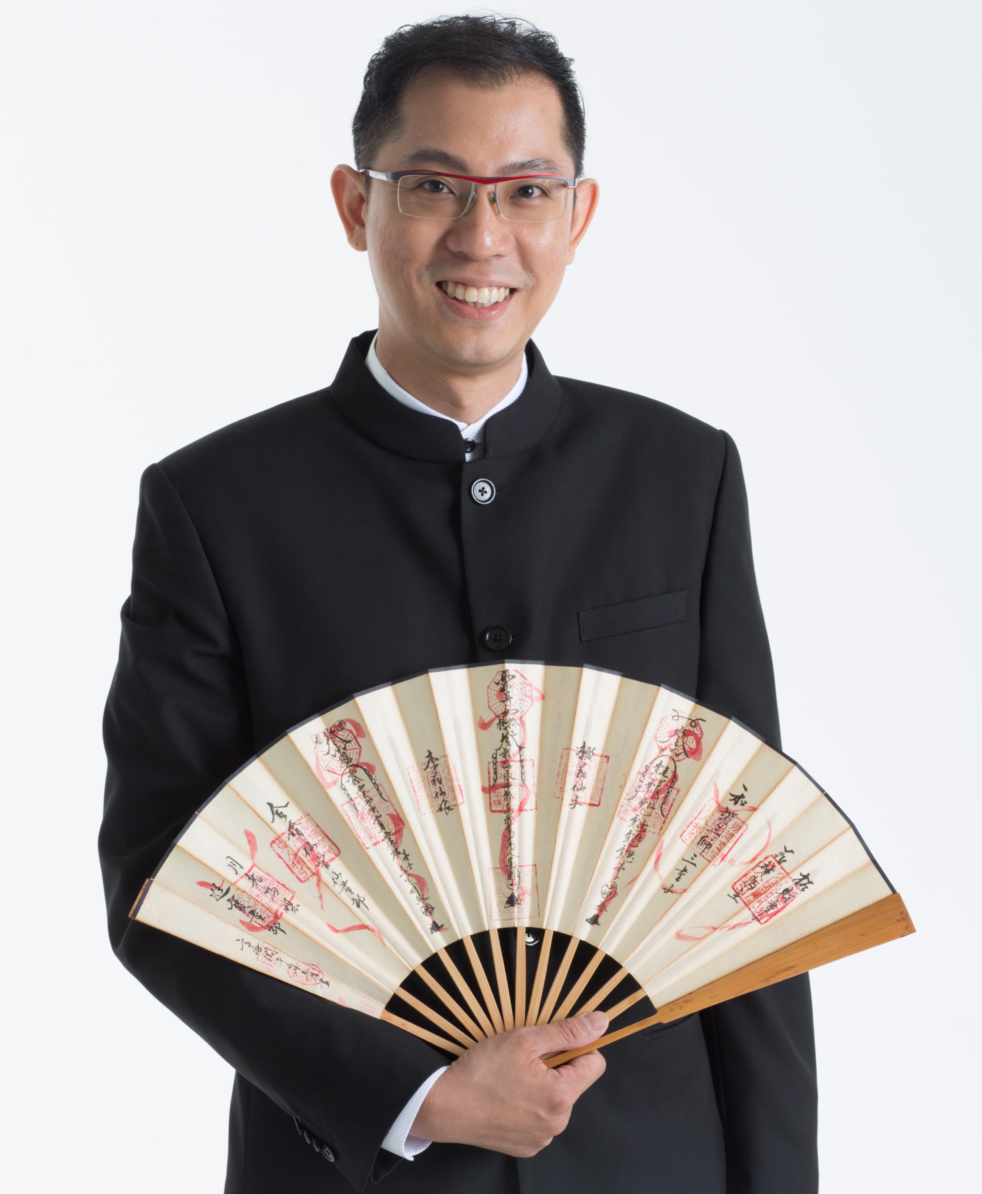 張法泓 新加坡六壬仙法傳教師 風水師傳